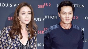 Being Co-Star Does Not Mean Dating!' Claims Lee Seo Jin: Is He
