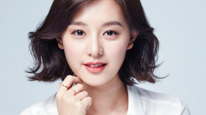 Kim Ji-Won wiki, bio, boyfriend, dating, net worth, height, family