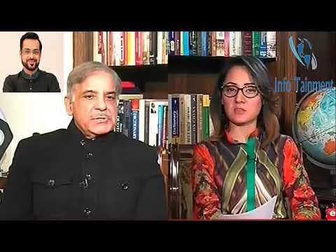 Gharida Farooqi and Shahbaz Sharif